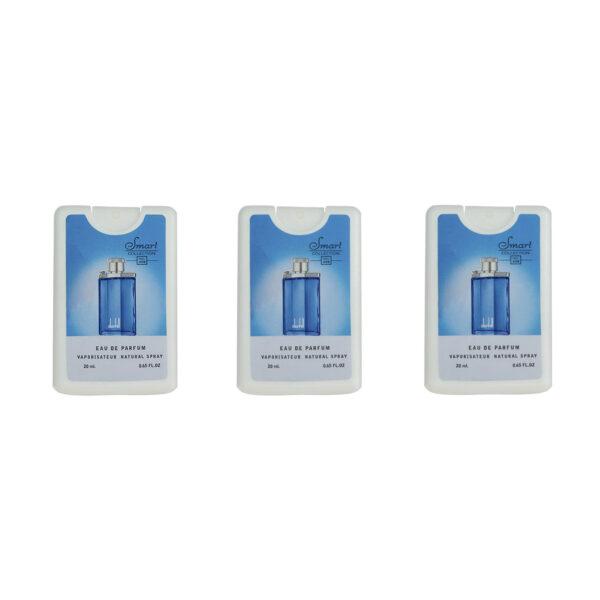 عطر جیبی مردانه اسمارت کالکشن مدل Dunhill Blue حجم 20 میلی لیتر مجموعه 3 عددی