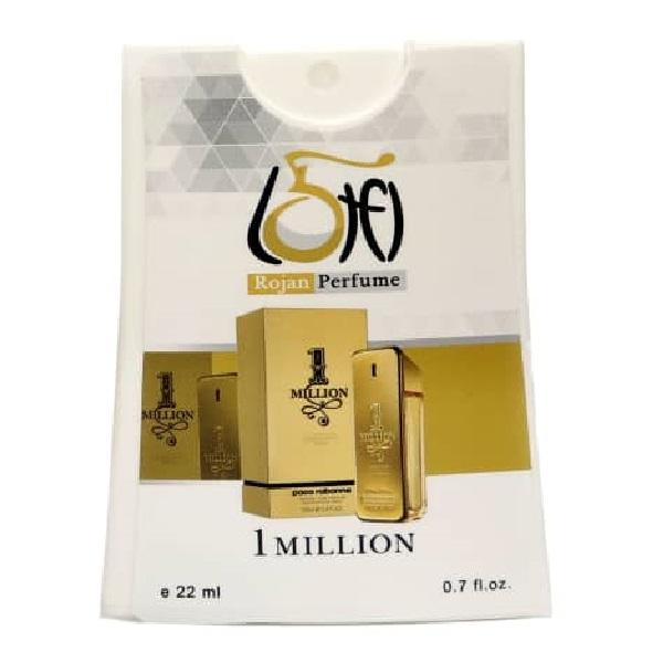 عطر جیبی مردانه روژان مدل وان میلیون حجم 22 میلی لیتر