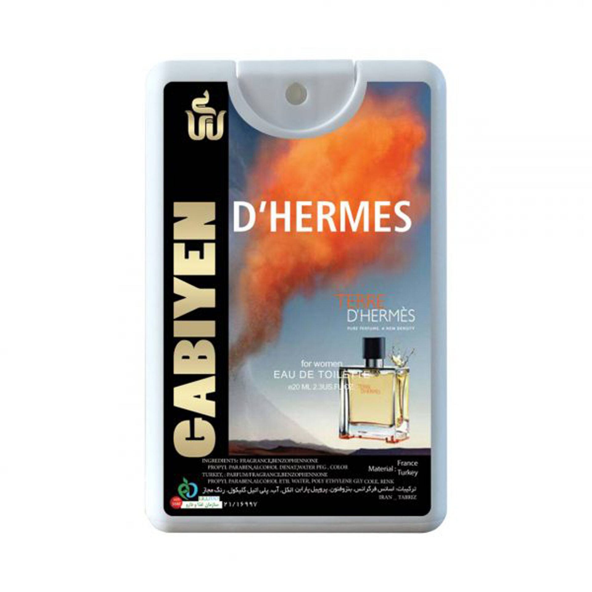 عطر جیبی مردانه گابی ین مدل Terre'd Hermes حجم 20 میلی لیتر