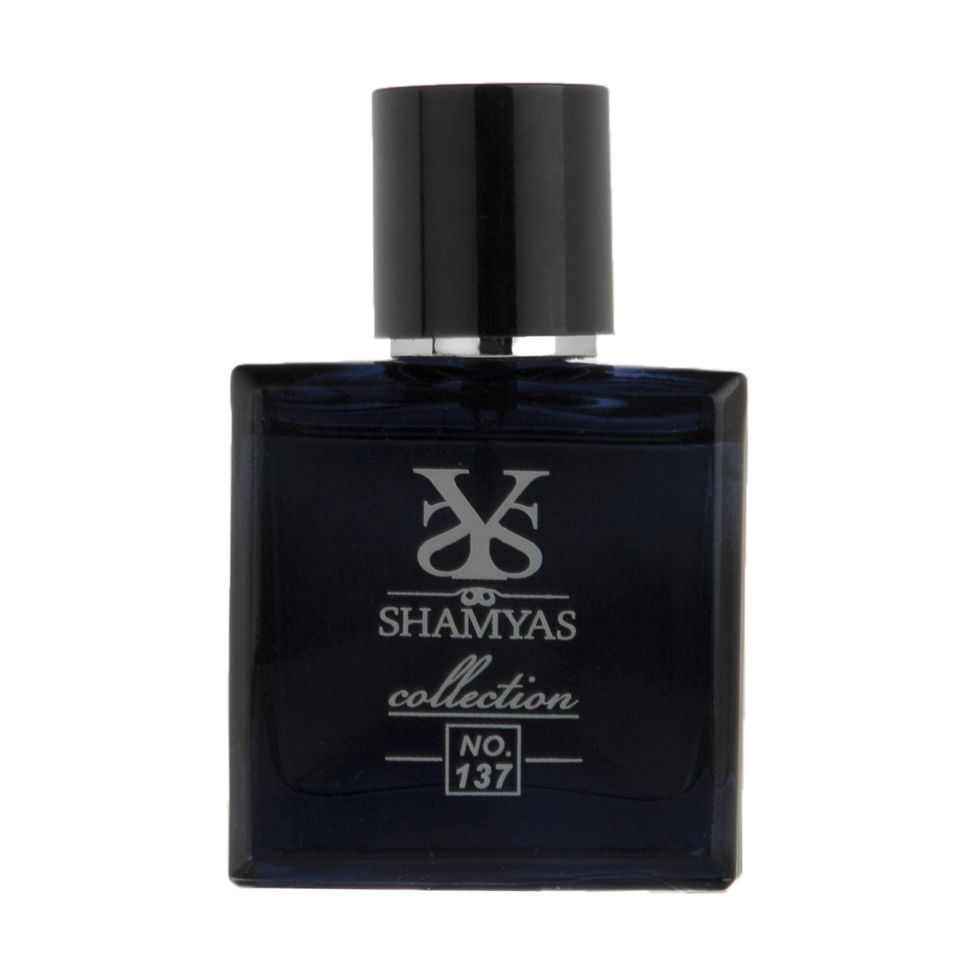 عطر جیبی مردانه شمیاس مدل Blue De Chanel حجم 30 میلی لیتر