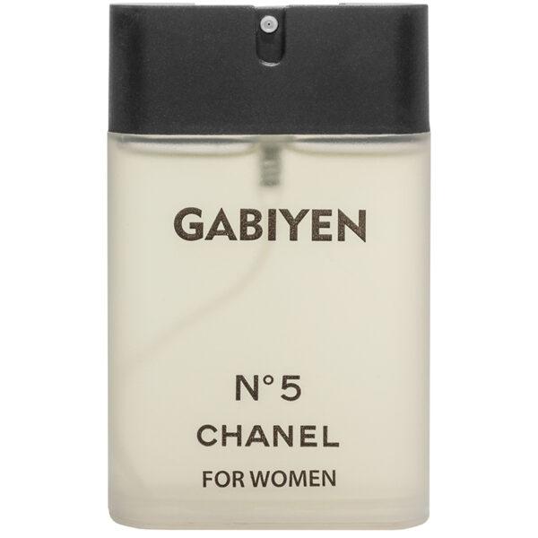 عطر جیبی زنانه گابی ین مدل Chanel N5 حجم 45 میلی لیتر