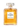 ادو پرفیوم زنانه شانل مدل Chanel N5 حجم 100 میلی لیتر